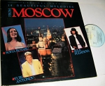 From Moscow / ФИНЛЯНДИЯ (LP+CD)