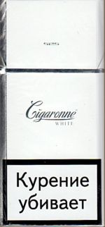 Cigaronne White / 120 мм (ПАЧКА)